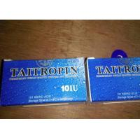China Taitropin HGH Human Growth Hormone Peptide Legit Bodybuilding Muscle Enhancement For Men on sale
