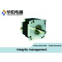 Wholesale 1.8 ° Two Phase Stepping Motor 110HP1255A4 11.2NM For Electric Products from china suppliers