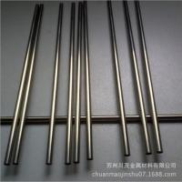 Buy cheap Alloy 625 rod from Wholesalers