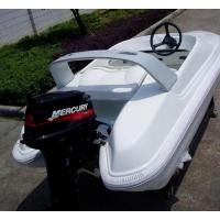 Wholesale Fiberglass hull cruise Simple Pleasure Yacht for teenager water sports exercise from china suppliers