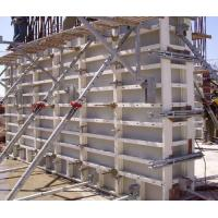 Vertical beam steel Stamping concrete wall formwork adjustable with Q235 steel tube for sale