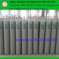 Wholesale Different Sizes And Colors Argon Cylinder Argon Gas Prices For Africa Market from china suppliers
