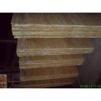 Wholesale Yellow Travertine from china suppliers