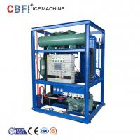 China Water Cooling 5 Ton Ice Tube Machine with Germany Bitzer Compressor on sale