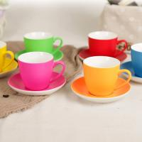 Buy cheap Nordic Style Ceramic Coffee Mug Set Plate Colorful Tea Suit Disherwasher Safe from wholesalers
