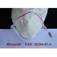 Wholesale Pharmaceutical Minoxidil Alopexil Powder For Hair Growth / Blood Pressure Treatment CAS 38304-91-5 from china suppliers