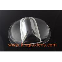 China High Transmittance 107mm Asymmetric Led Glass lenses for citizen cob on sale
