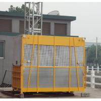 China 2000kg Single Cage Yellow Construction Material Hoists SC200 / 200 without VFD for sale