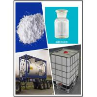 Wholesale 99% Min Purity Sodium Methoxide Solution For Pharmaceutical Industry from china suppliers