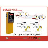 Wholesale 220v / 110v Rfid Parking Management System from china suppliers