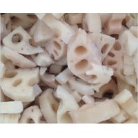 China Fresh Lotus Root Organic Frozen Food Products NO Preservatives Added For Adult on sale