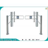 Wholesale Security Entry Supermarket Swing Gate, Automatic Swing Barrier Turnstiles from china suppliers