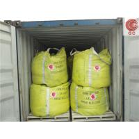 Wholesale 99% Chrome Oxide Green 1308-38-9 Chromium III Oxide For Ceramic Pigment Industry from china suppliers