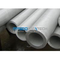 Wholesale SAF 2507 / 1.4410 Duplex Steel Pipe SGS BV Third Party Inspect 4m Fixed Length from china suppliers