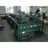 Wholesale 60 HP Low Noise Air Cooled Cold Storage Condensing Unit For Food Factory from china suppliers