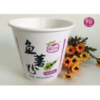 Wholesale Pasta 20oz Paper Soup Bowls Double Wall Ivory Board FSC / SGS Certificated from china suppliers