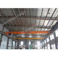 Wholesale Capacity 2T 16M Span Single Girder Overhead Cranes For Steel Factory LDX2t-16m from china suppliers