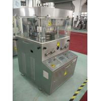Wholesale High Efficiency Pharmaceutical Machinery Salt Press Equipment Low Noise from china suppliers