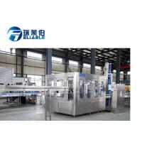 Wholesale Automated Water Bottle Filling Machine / Equipment With SS304 Material from china suppliers