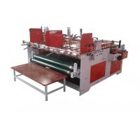 Wholesale Semi - Auto Pressure Model Gluer Machine For Corrugated Cardboard from china suppliers