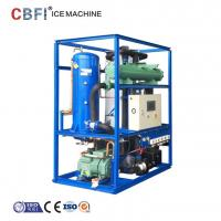 Buy cheap CBFI Water Cooling 1 Ton Ice Tube Machine with Siemens system from wholesalers