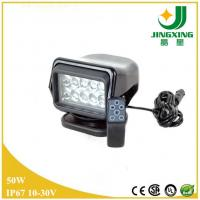 Wholesale 50w cree led light bar with wireless remote control from china suppliers