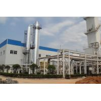 Buy cheap Oxygen Station Argon plant 110 Nm3/h ~ 200 Nm3/h KDONAr-4500Y/1500Y/135Y 3 ppmO2 from Wholesalers