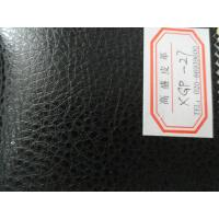 Wholesale PU Leather Sofa Material Black Color Good Waterproof, Elastic, Abrasion-Resistant from china suppliers