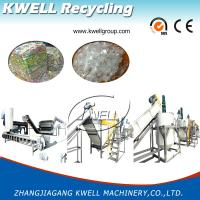 Waste Pet Plastic Bottle/Flakes Washing Machine/Recycling Line/Plant for sale