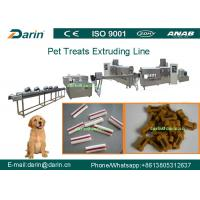 China Darin Pet Dog Food Extruder Machine , Dental Care Pet food processing equipment on sale