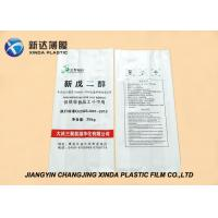 Wholesale PE Side Gusset FFS Form Fill Seal Film Packaging Heavy Duty Bag 3 Layer Printed from china suppliers