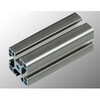 Wholesale Silver Mill Finish Extruded Aluminium Sections Aluminum Framing System from china suppliers