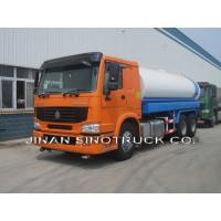 Wholesale SINOTRUK HOWO SERIES WATER TANKER TRUCK from china suppliers