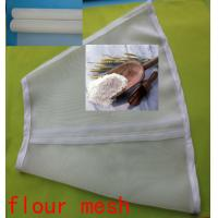 100% Polyester Flour Mesh for sale