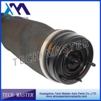 Wholesale Land Rover Range Rover Air Suspension Shock Front Left LR032567 LR012885 from china suppliers
