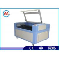 Buy cheap Computerized Wood Laser Cutting Machine For Leather / Rubber 20 - 80 KHz from Wholesalers