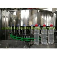 Wholesale Electric Pure Water Bottle Filling Machine Beverage Filling Machine 8.63kw from china suppliers