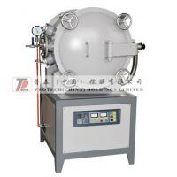 Wholesale 1700C vacuum furnace from china suppliers