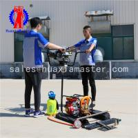 Buy cheap BXZ-2 shallow sampling rig 20 m small backpack core drill Single backpack from wholesalers