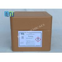 Wholesale Electronic Grade Chemicals Mixed With Heterocyclic Monomer 77214-82-5 from china suppliers