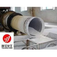 Wholesale Titanium Dioxide from china suppliers