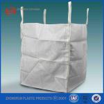 Wholesale 100% raw material 1000kg bulk bag 1 ton rice bag/pp jumbo bag from china suppliers
