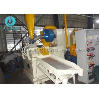 Quality 73.26KW Copper Wire Recycling Equipment Automatic Operating High Speed for sale