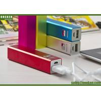 Buy cheap Mobile Phone 18650 Power Bank 2600mAh Lithium Polymer Battery Bank from wholesalers