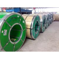 Wholesale HR 430 ss coils NO.4 mirror ovc from china suppliers