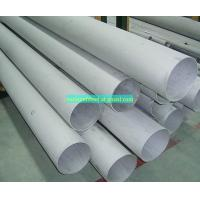 Wholesale 1.4462 pipe tube from china suppliers