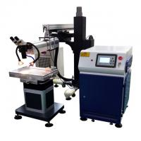 Wholesale 300 W Blue Laser Welding Equipment, Laser Beam Welding Machine For Plastic from china suppliers
