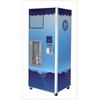 Wholesale Credit Card Pure Water Vending Machines With Lcd Advertising Display 24v RO Bump from china suppliers