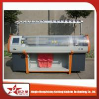 Knitting Machine For Sale In Ghana : Automatic sweater knitting machine of item