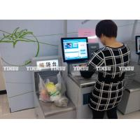 Quality School Touch Screen Outdoor Information Kiosk / Self Checkout Machine With Thermal Printer for sale